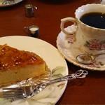 果琳 - アーモンドケーキと炭焼コーヒー