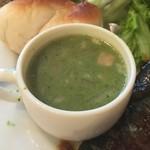 サンパ - バジルのスープ