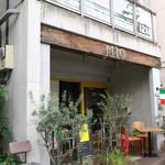 コマザワ パーク カフェ - 駒沢公園通りはワン OKカフェ通り〜♬
