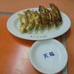 天龍 - 餃子