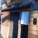52105776 - 店構え