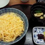 52105866 - きんし丼