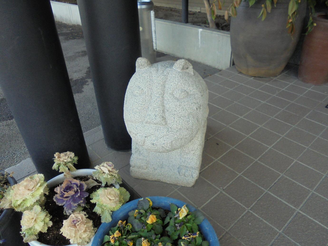 氷見きときと寿し 上田店 name=