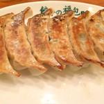 52113450 - 焼き餃子290円
