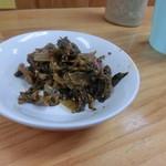 52116041 - 辛子高菜