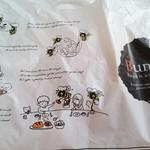 ブンブン 厚木店 - 袋がかわいい!!かわいすぎる!!