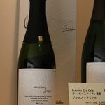 ミカフェート - Premier Cru Cafeはシャンパンボトルに入ってきます