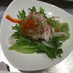 52118435 - 蟹味噌サラダ