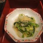 さんるーむ - 季節野菜のおひたし