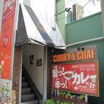 ドゥニヤ - 福岡市営地下鉄空港線・東比恵駅のすぐそばです。ビルの2階にあります。1階はソフトバンクショップです。