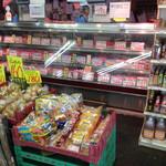 肉のさくらい - お肉対面販売スポット