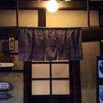 一膳飯屋 りぃぼん -