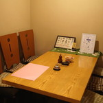 小満津 - テーブル席