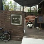 あめいろcafe - お店の入口