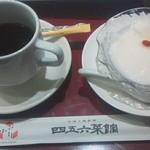 52127465 - セットの杏仁豆腐、コーヒー
