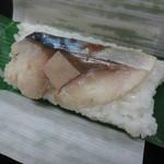 52128738 - 早なれ寿司は定番の鯖です。