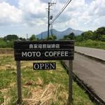 モト コーヒー -