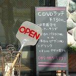 La cucina del Covo -