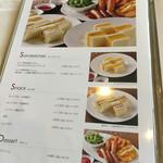 東海カントリークラブレストラン - サンドウィッチ  おつまみ