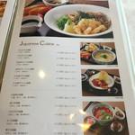 東海カントリークラブレストラン - 和食メニュー