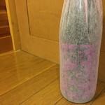 紫・赤兎馬