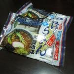 栄屋本店 - お土産も買いました。