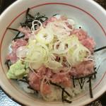 朝日みどりの里食堂 - ミニネギトロ丼 300円