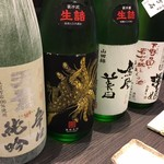 栃の木や - 栃木の地酒を各種常備しています。