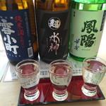 名酒センター - 雪小町淡麗美味・超水神・鳳陽華宴(3杯で500円)2016年6月