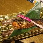海鮮料理屋兼平鮮魚店 -