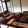 和味の宿 角上楼 - 料理写真:食事部屋