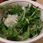 大助 - クレソンのサラダ
