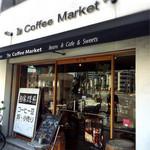 コーヒーマーケット - 入口