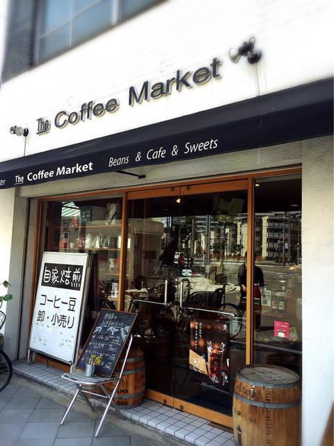 コーヒーマーケット>