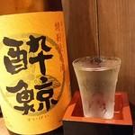 52142368 - 日本酒 酔鯨