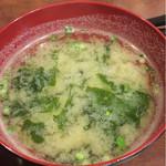 かいしま - わかめの味噌汁