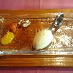 ル・プティ・ブドン - カマンベールチーズのアイスクリーム