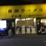 52145779 - 店構え