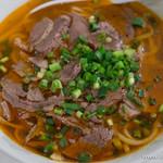 ヤンヤン - 正宗老牌 蘭州牛肉拉麺【2016年2月】