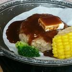 お食事処 味波季 - 煮込みハンバーグ