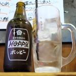 立呑み 魚平 - ホッピーセット(ナカの量はこれぐらい)