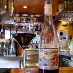 52153092 - 今日のグラスワイン(600円)