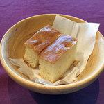 ボーン グランデ アリア - ランチのパン