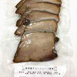 肉のサカタ チャーシュー しんちゃん - 自販機のチャーシュー100g?