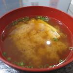 湘南わだち - 魚のあらと青ねぎのみそ汁アップ