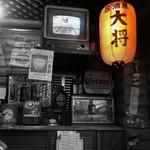 人形町駄菓子バー - 昭和30年代がコンセプト