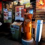 人形町駄菓子バー - 店頭に鎮座する懐かしい赤ポスト