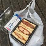 なおらい - ミックスサンド(催事)