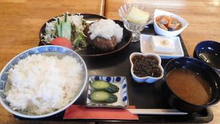 ふみ江 - ハンバーグ定食