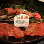 黒毛和牛焼肉 うしくろ 東小松川店 -